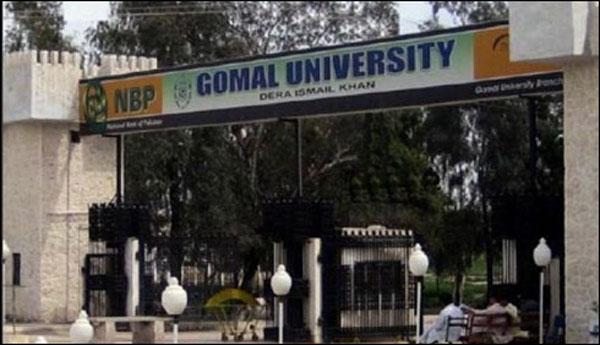 gomal university