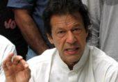 اب بھی کہتا ہوں طالبان سے مذاکرات کیے جائیں، عمران خان