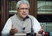 جاوید احمد غامدی کی متنازعہ کتابوں کا رد الفساد کر دیا گیا