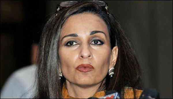 sheri rehman