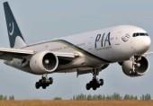 حویلیاں کے قریب پی آئی اے کا مسافر طیارہ گرکر تباہ