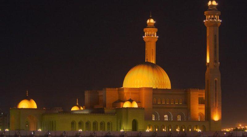 الفتح مسجد مانامہ