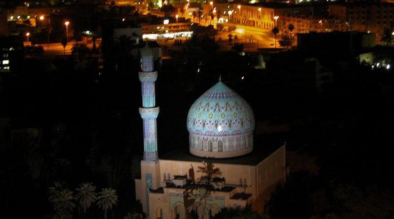 الفیدوس مسجد بغداد