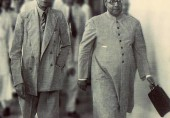 قرارداد مقاصد اور پاکستان میں جمہوری جد وجہد – ابتدائی تعارف