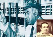bhutto2c