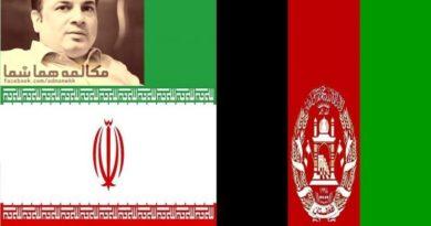 iran-afghan-flag2