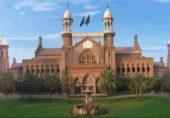 وزیر اعظم مستعفی نہ ہوئے تو ملک گیر تحریک چلائیں گے: لاہور ہائیکورٹ بار ایسوسی ایشن