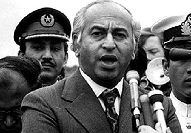 za-bhutto1-640x480