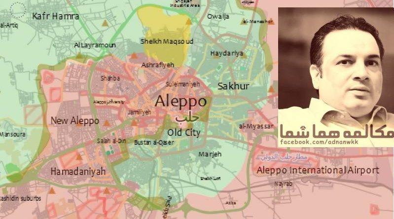 aleppo-1b