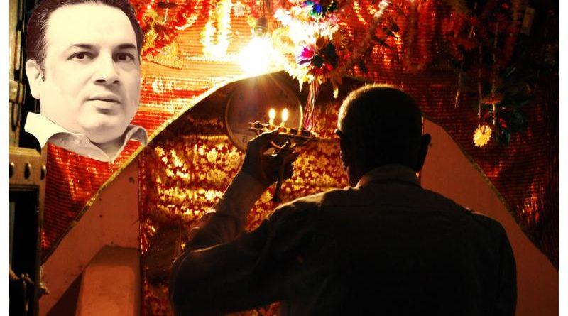 performing-prayerw