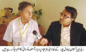 sajjad with asif pic 1