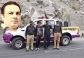 مہمان، ہنزہ پولیس اور پنجابی افسر