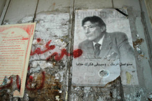Poster_of_Edward_Said