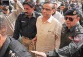 میگا کرپشن کیس؛ ڈاکٹر عاصم حسین کی درخواست ضمانت منظور