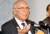 افغان صدرنے بھارت کو خوش کرنے کیلئے پاکستان پر الزام تراشی کی، سرتاج عزیز