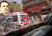 Edhi-blast2w