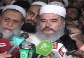 مفتی شہاب الدین پوپلزئی کی پراسرار گمشدگی