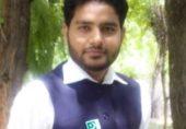 Nadeem Farrukh2