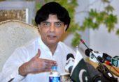 چوہدری نثار نے لاہور دھماکے کے باعث پریس کانفرنس پھر ملتوی کردی