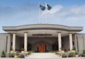 حکومت اور تحریک انصاف کو 2 نومبر کو اسلام آباد بند کرنے سے روک دیا گیا