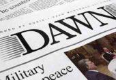 پاک فوج کا ڈان لیکس کی تحقیقات خود کرنے پر سنجیدگی سے غور: ذرائع