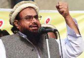 حافظ سعید سے پوچھ گچھ کے لئے آنے والی اقوام متحدہ کی ٹیم کو ویزہ دینے سے انکار