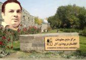 اشتراکی جمعیت طالبان اور انقلابِ ثور