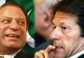 نواز شریف نااہل ہوئے تو عمران خان کی نااہلی بھی پکی