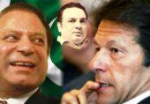 عمران خان کا مطالبہ ماننے کا ایک قابل عمل حل