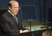 سی پیک منصوبے کے فوائد سارک ملکوں کو بھی پہنچیں گے:وزیراعظم