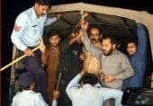 2 نومبر سے پہلے ریاستی جبر کا افسوسناک مظاہرہ