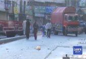 راولپنڈی میں احتجاج، سیاسی کارکنوں پر لاٹھی چارج