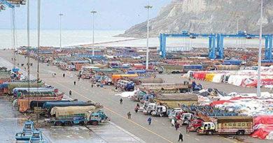 gawadr-port