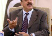 ایبٹ آباد آپریشن کرنے والے ویزا لے کر نہیں آئے تھے،یوسف رضا گیلانی