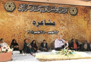 amjad-islam-amjad1