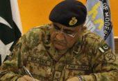 آرمی چیف نے 4 دہشت گردوں کی سزائے موت کی توثیق کردی