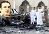 معتدل مزاج عرب ایک کٹر وہابی ریاست کیسے بنا؟