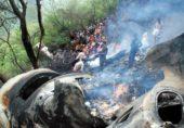 پاکستانی طیاروں کو پیش آنے والے 16 بڑے حادثات