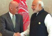 ہارٹ آف ایشیا کانفرنس کے دوران بھارت اور افغانستان کی پاکستان کے خلاف زہر افشانی