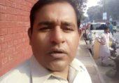پنجاب پبلک سروس کمیشن اسکینڈل اور چودہ مطالبات