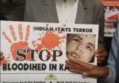 امرتسر میں ہارٹ آف ایشیا کانفرنس کے دوران سکھوں کا بھارت کے خلاف مظاہرہ