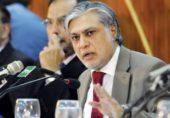 پاکستان کا وفاقی بجٹ 18-2017 – اہم نکات