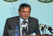 بھارت قائد اعظم کی رہائش گاہ کی اہمیت کا خیال رکھے، ترجمان دفتر خارجہ