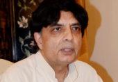 راولپنڈی میں چوہدری نثار کے گھر پر حملہ، مظاہرین نے گیٹ توڑ دیا