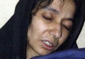 ڈاکٹر عافیہ صدیقی کس حال میں ہیں؟
