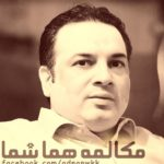 پرویز ہود بھائی کی یونیورسٹی میں روحانی تعلیم کی بے جا مخالفت