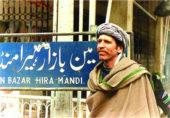 لاہور کے بازارِ حسن کی روشنیاں بجھ گئیں