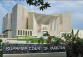 سپریم کورٹ کا پنجاب کے 120 پولیس افسران کی ترقیاں واپس لینے کا حکم