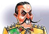 فسادی عناصر کے خلاف جنرل ضیا الحق کی تقریر۔۔۔