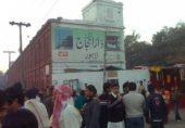 لاہور میں حاجی کیمپ کی مہنگی ترین اراضی کوڑیوں کے مول لیز پر دے دی گئی